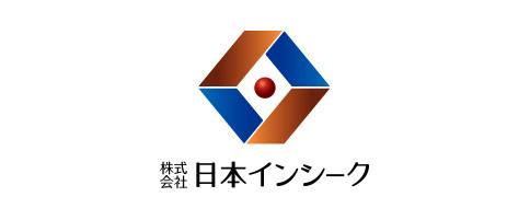 株式会社日本インシーク