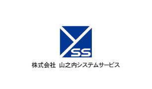 株式会社山之内システムサービス