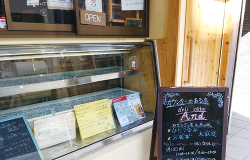 deli cafe And外観