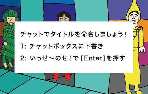 対話型アート鑑賞ワークショップイメージ4