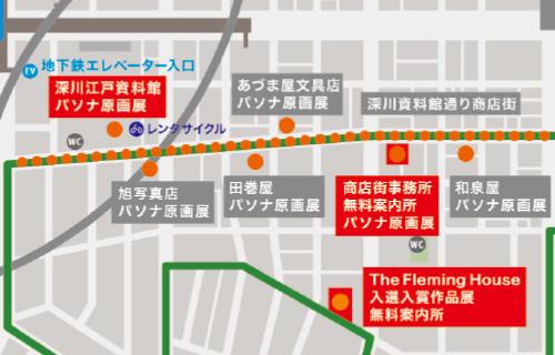 イベントマップ清澄白河エリア