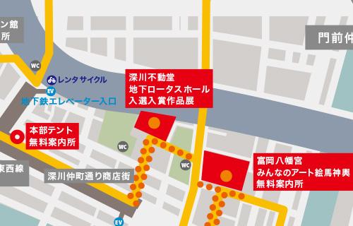 イベントマップ門前仲町エリア