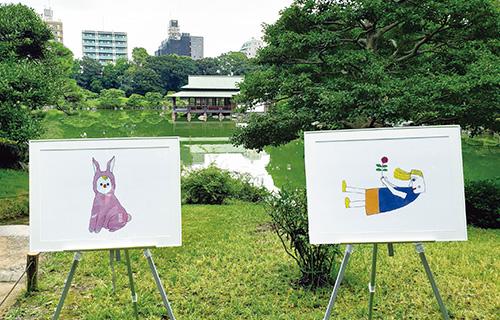 選抜アーティストによる街なかアート清澄庭園